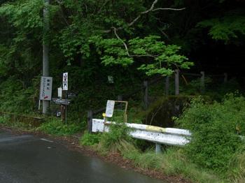 C000501ツツジ新道入り口.JPG