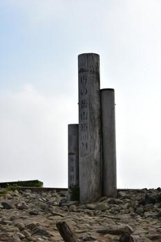 DSC_4077塔の岳山頂着.JPG