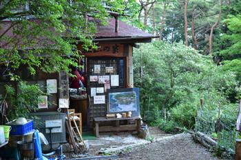 DSC_4089堀山の家.JPG