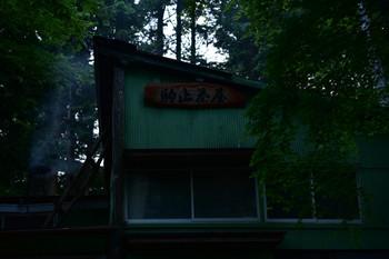 DSC_4092駒止の家.JPG