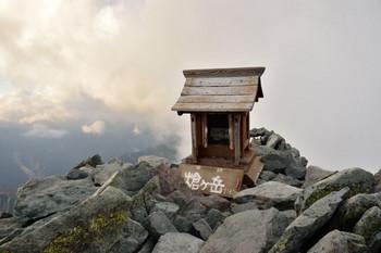 DSC_4462槍ヶ岳山頂.JPG
