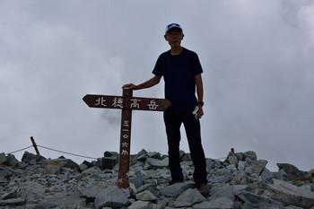 DSC_4699北穂山頂.JPG