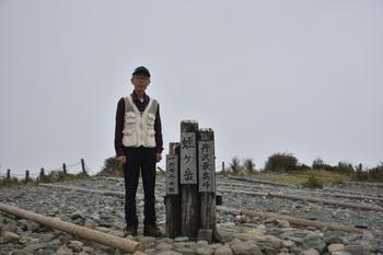 DSC_8155記念撮影2蛭ヶ岳.JPG
