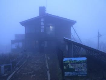ERIMG0017_01塔の岳山頂.JPG