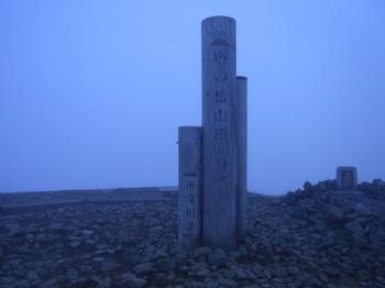 ERIMG0019_01塔の岳山頂.JPG