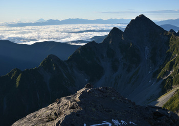 _DSC_0529雲海の向こうに富士・南アルプス.JPG