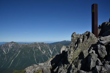 _DSC_0600涸沢岳の頂上.JPG
