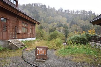 _DSC_0842登山口.JPG