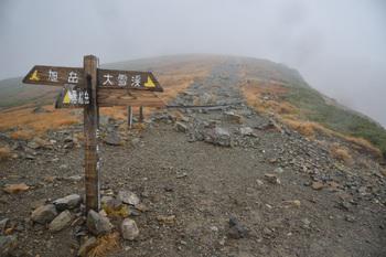_DSC_1236大雪渓下山口.JPG