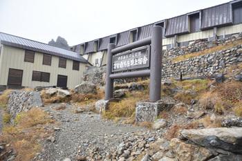 _DSC_1362県営宿舎.JPG