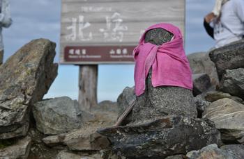 _DSC_9880_01 (2)北岳頂上のお地蔵さん.JPG